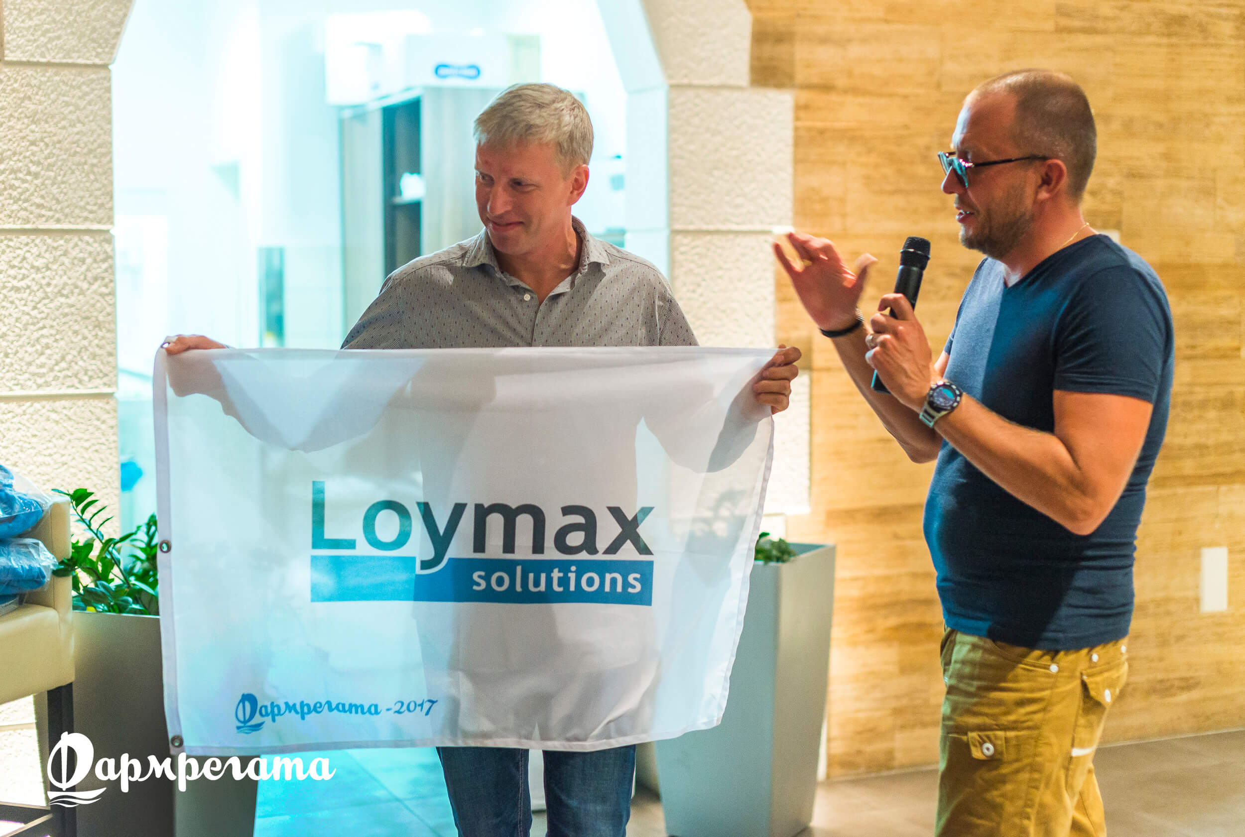 Флаг Loymax solutions - ДСМ групп Фармрегата 2017 - DSM Group Pharmregata 2017