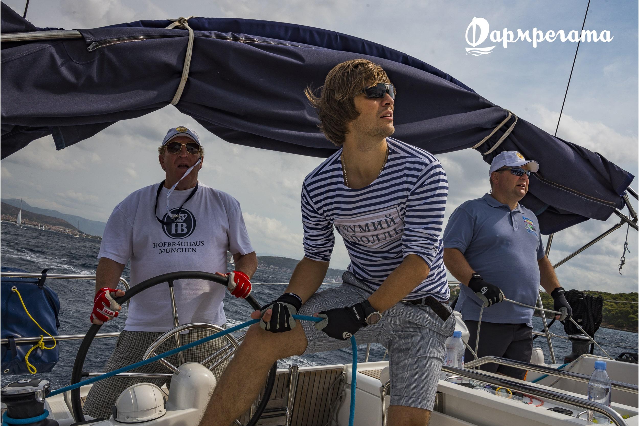 Экипаж яхты, путешествие - ДСМ групп Фармрегата 2017 - DSM Group Pharmregata 2017