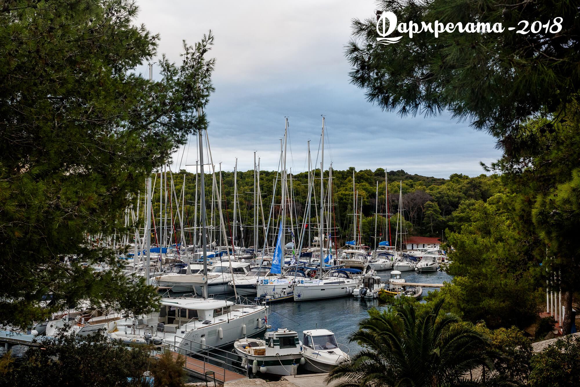Путешествие, яхтинг, порт - ДСМ групп Фармрегата 2018 - DSM Group Pharmregata 2018