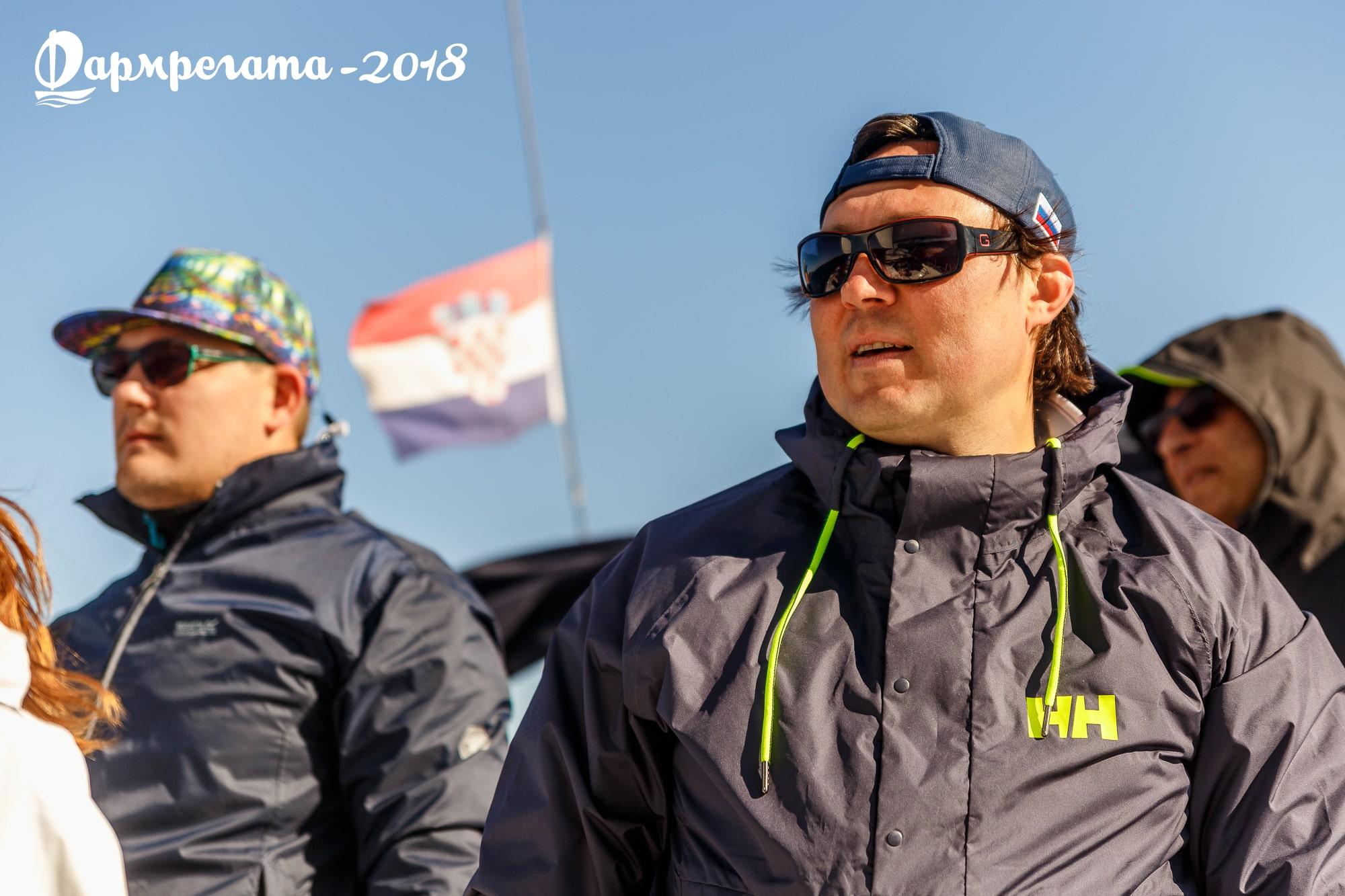 Яхтсмены, Хорватия - ДСМ групп Фармрегата 2018 - DSM Group Pharmregata 2018