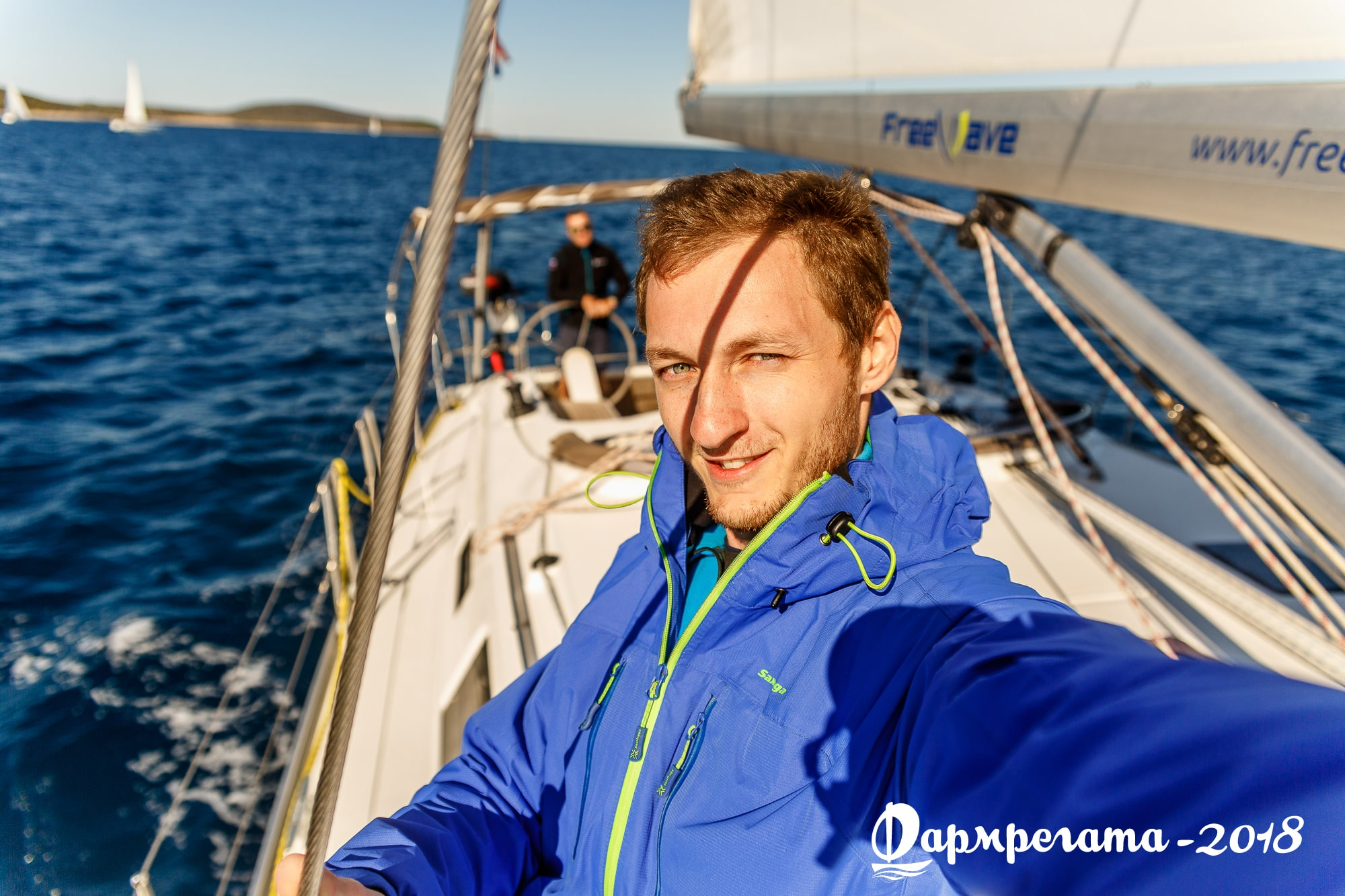 Яхтинг, путешествие, приключение - ДСМ групп Фармрегата 2018 - DSM Group Pharmregata 2018