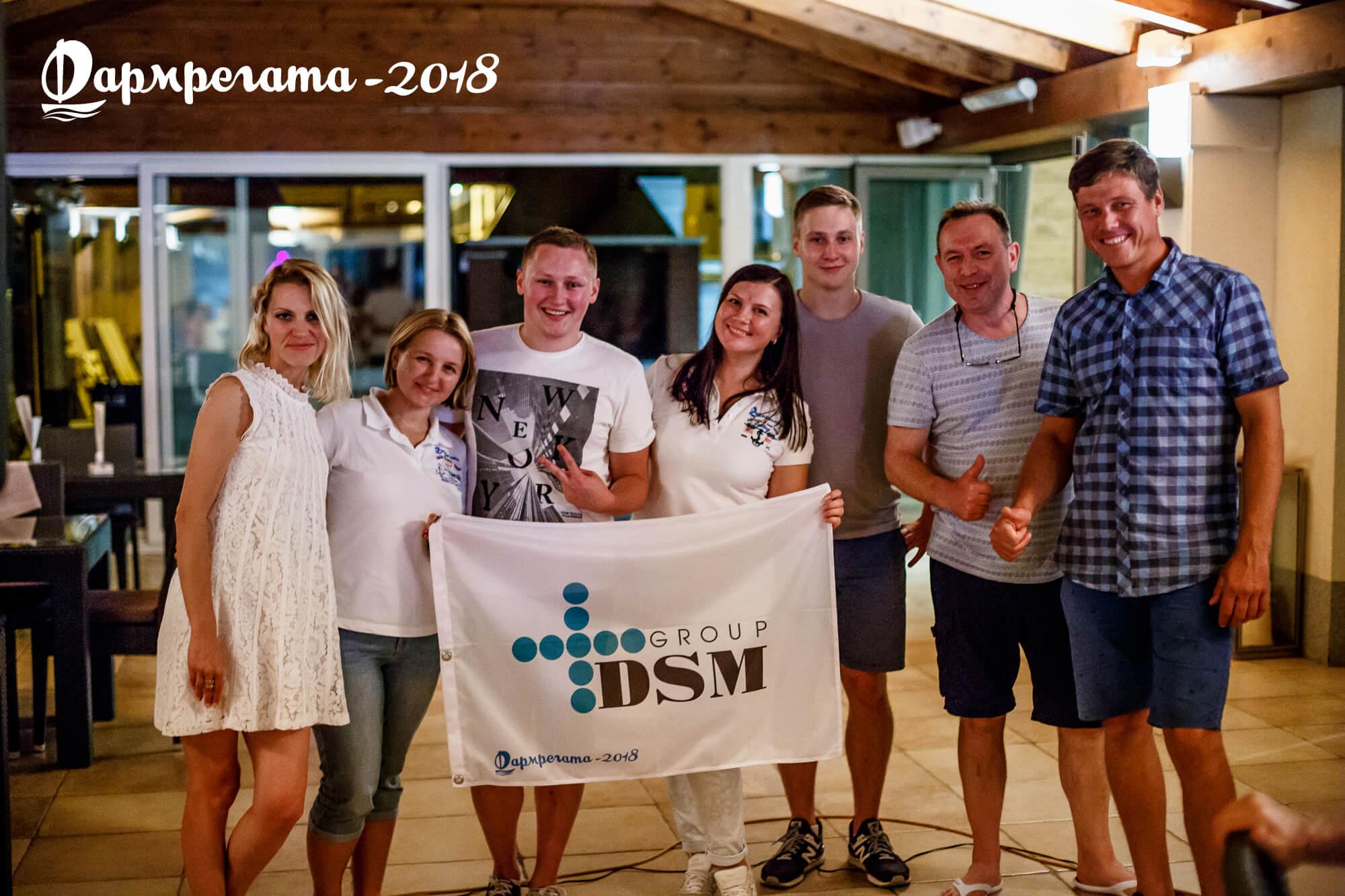 Участники регаты - ДСМ групп Фармрегата 2018 - DSM Group Pharmregata 2018