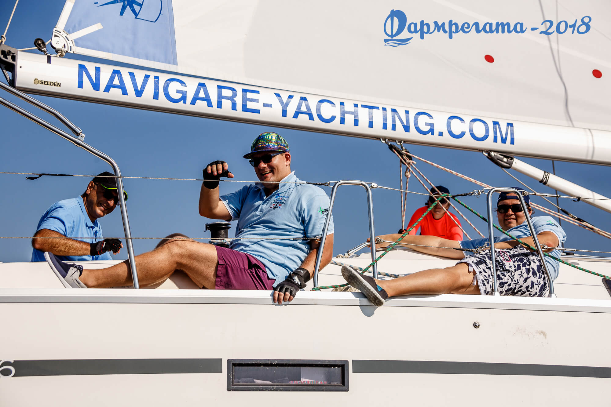 На борту яхты - Участники регаты - ДСМ групп Фармрегата 2018 - DSM Group Pharmregata 2018