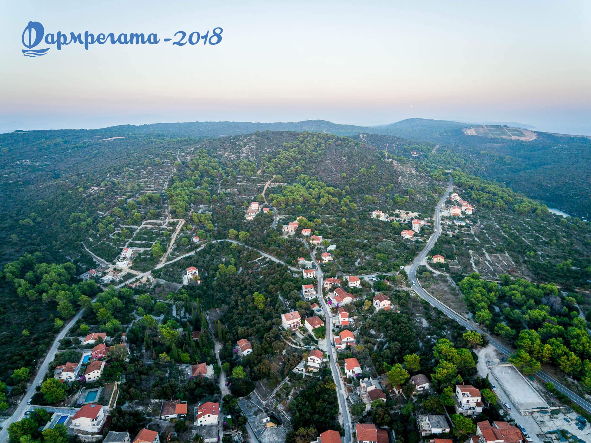 Средиземноморский город с высоты птичьего полёта - ДСМ групп Фармрегата 2018 - DSM Group Pharmregata 2018